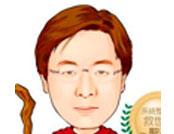 多家公司技术顾问 曹祖圣